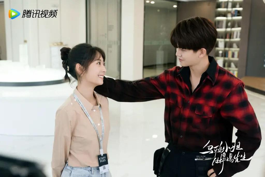 Miss Crow With Mr Lizard Chinese Drama Still 1