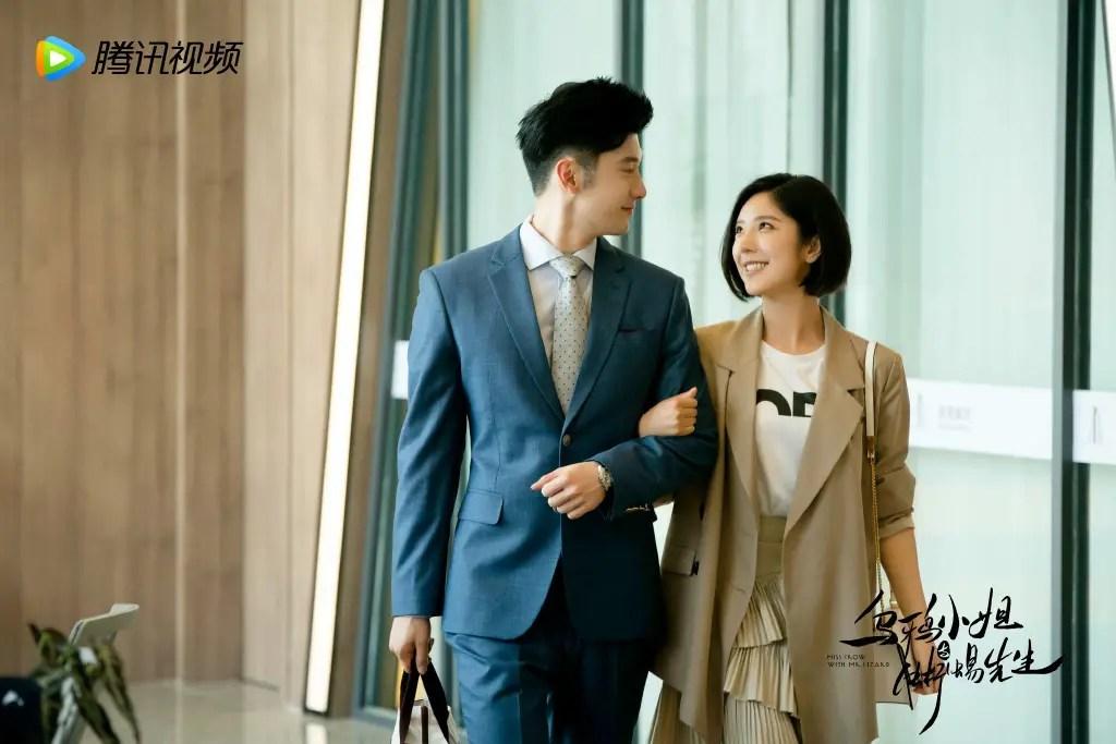Miss Crow With Mr Lizard Chinese Drama Still 2