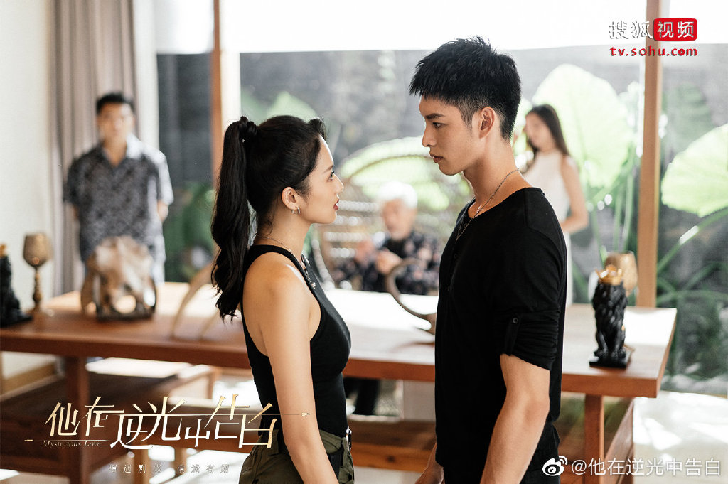 Mysterious Love Chinese Drama Still 1