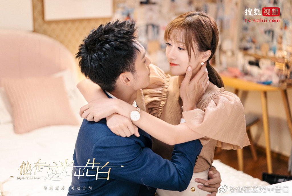 Mysterious Love Chinese Drama Still 2