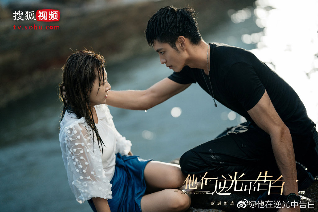 Mysterious Love Chinese Drama Still 3