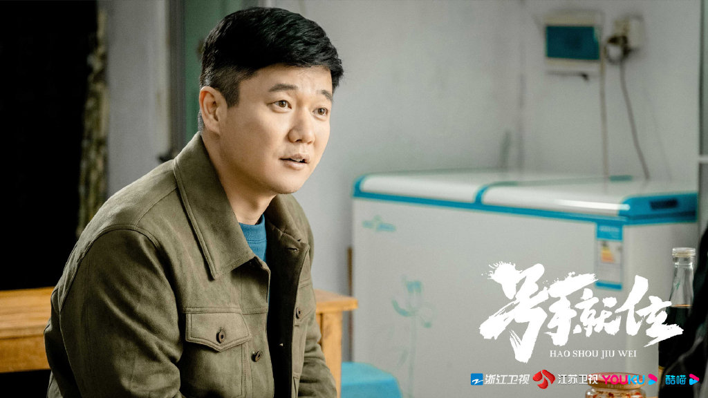 The Glory Of Youth Chinese Drama Still 4