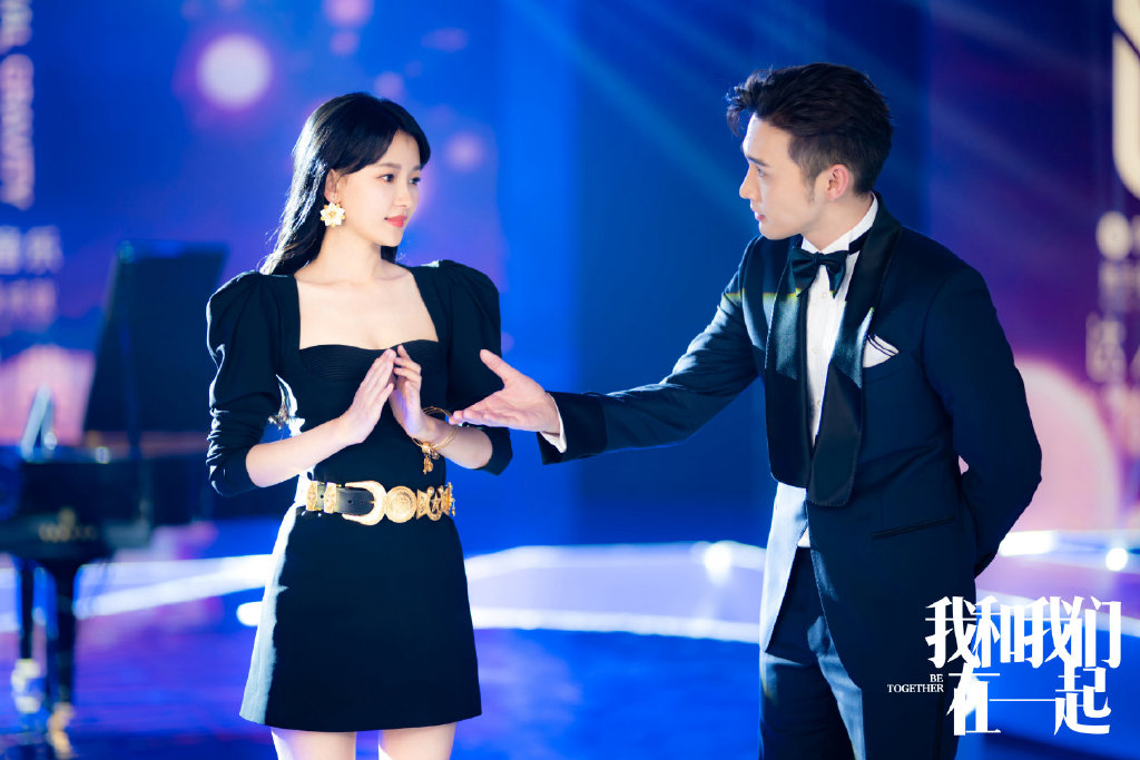 Be Together Chinese Drama Still 3