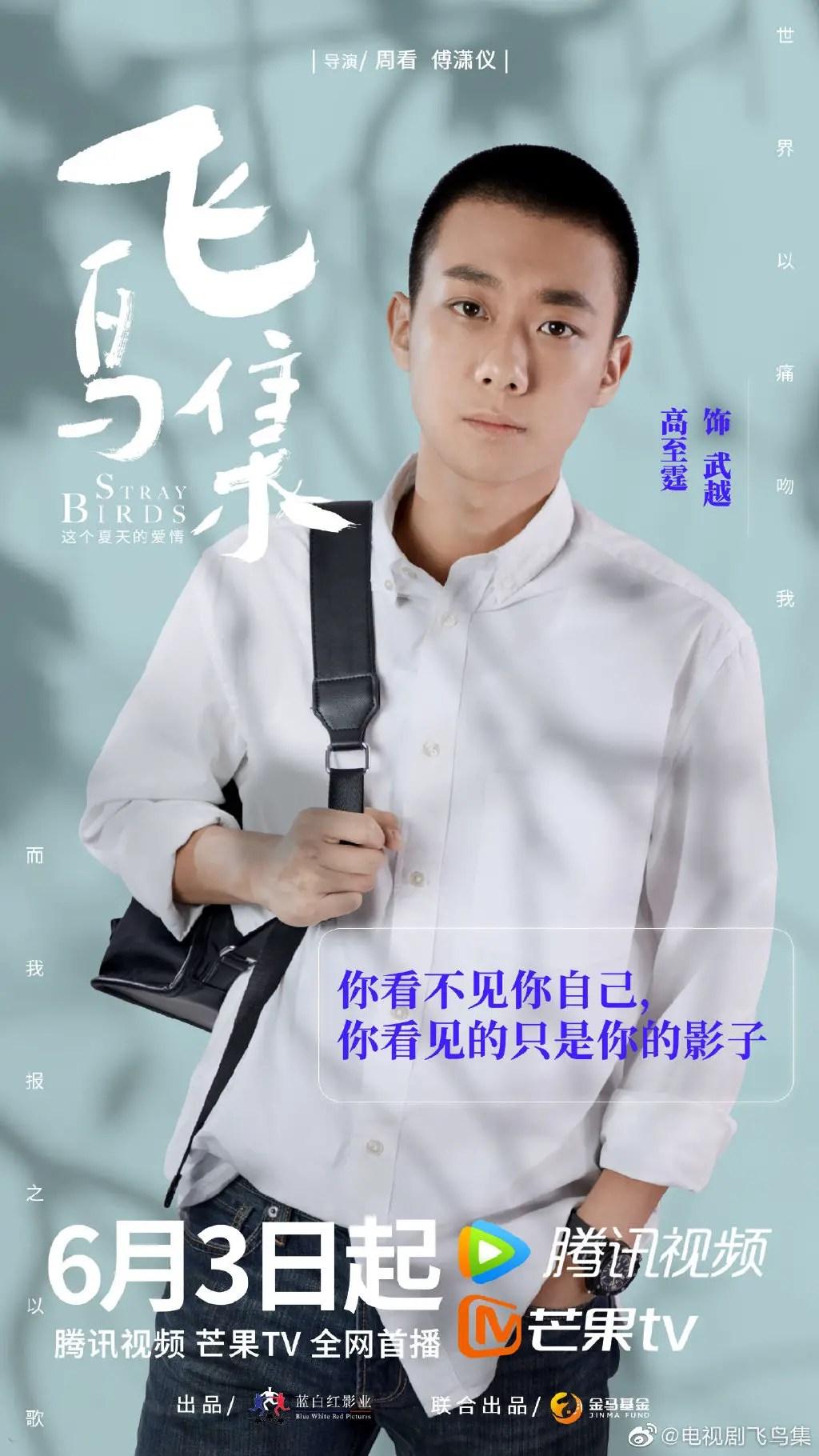 Gao Zhi Ting