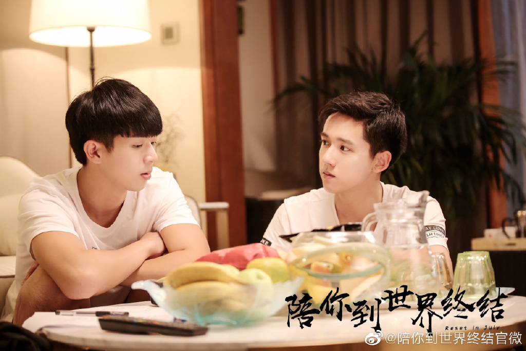 Reset In July Chinese Drama Still 1