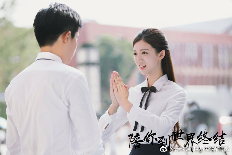 Reset In July Chinese Drama Still 2