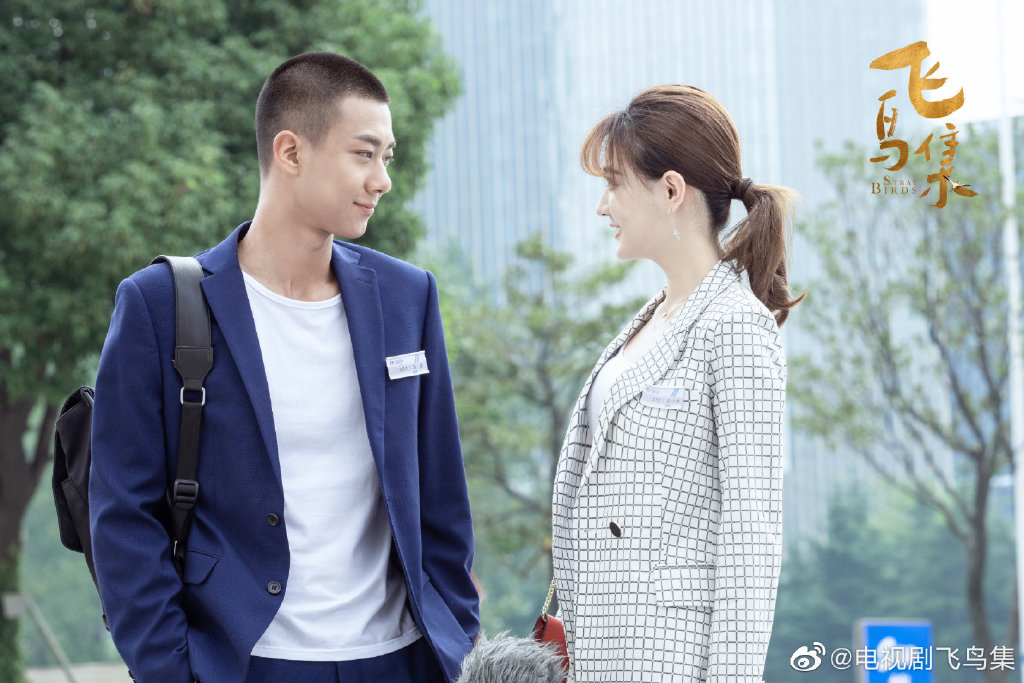 Stray Birds Chinese Drama Still 2