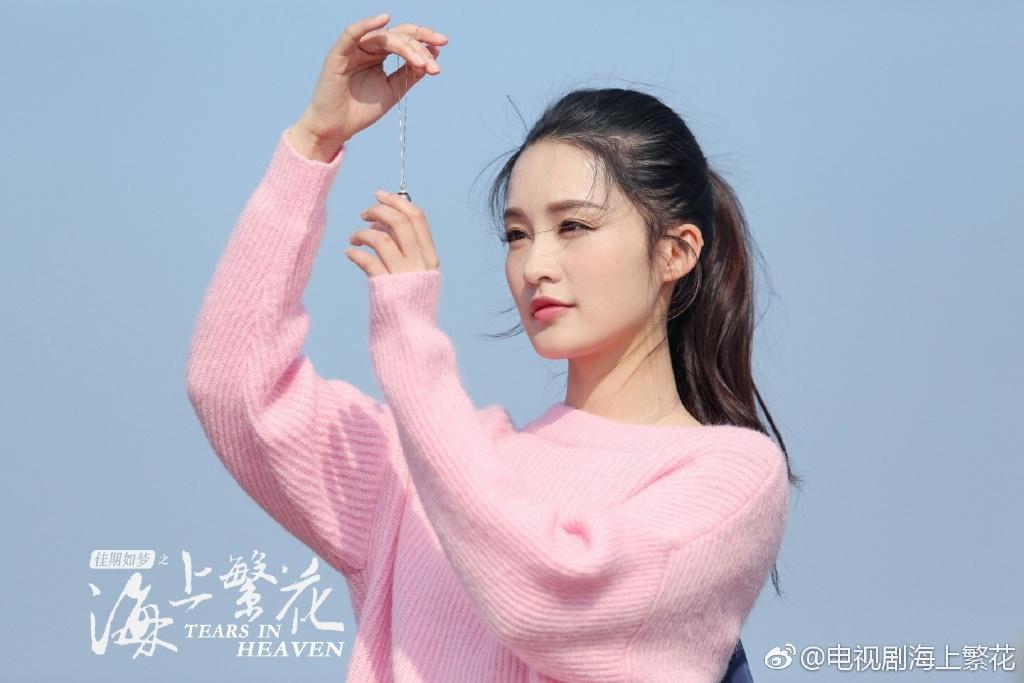 Tears In Heaven Chinese Drama Still 4