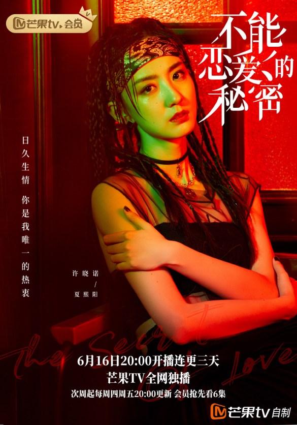 The Secret of Love Chinese Drama - C-Drama Love - Show Summary