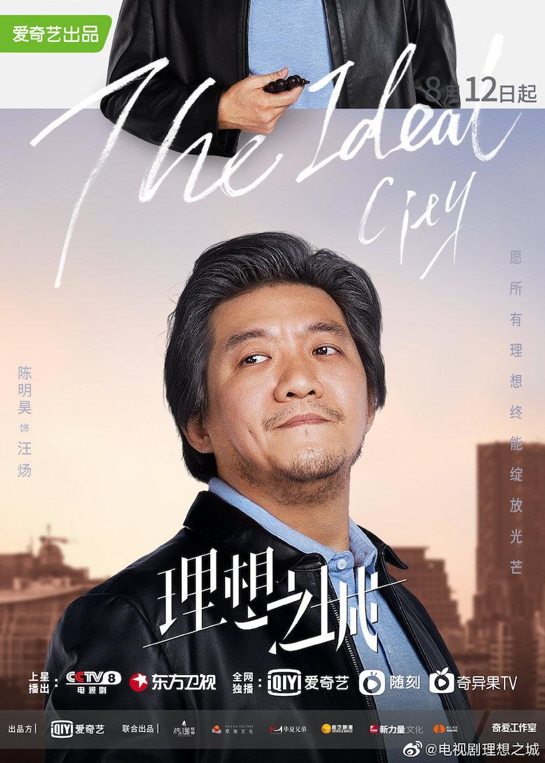 Chen Ming Hao