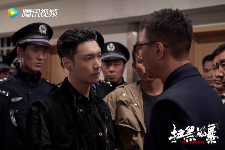 Crime Crackdown Chinese Drama Still 2