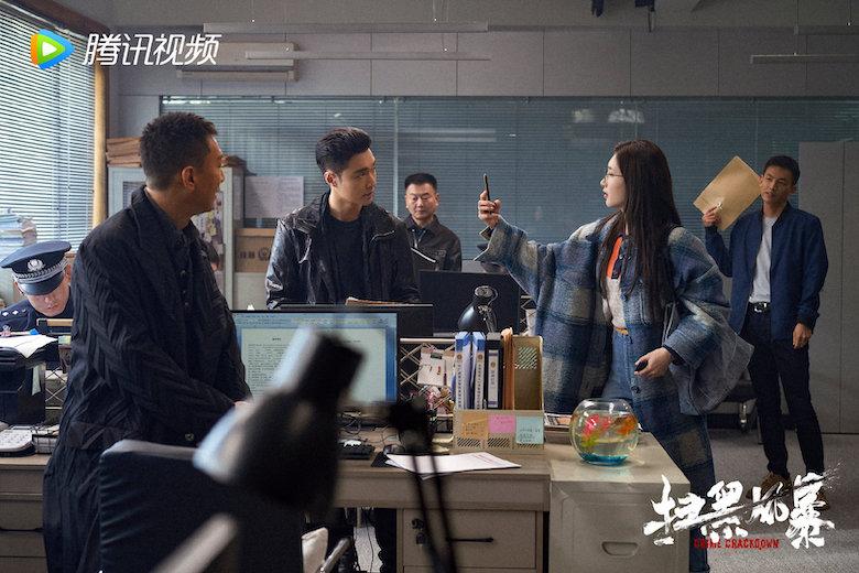 Crime Crackdown Chinese Drama Still 3