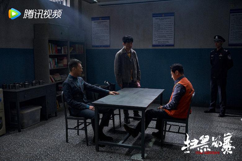 Crime Crackdown Chinese Drama Still 4