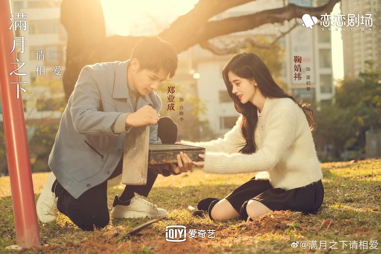 Love Under The Full Moon - C-Drama Love - Show Summary