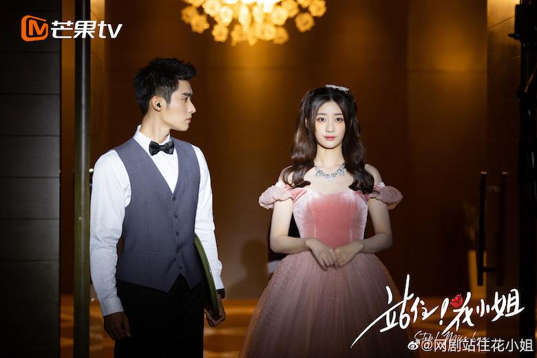 Stop Miss Hua Chinese Drama Still 2