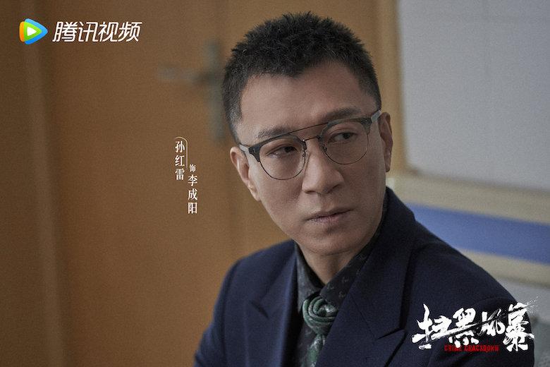 Sun Hong Lei