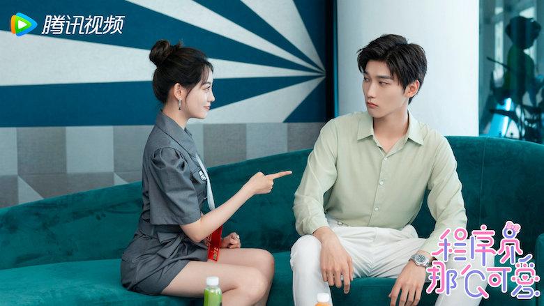 Cute Programmer Chinese Drama Still 3