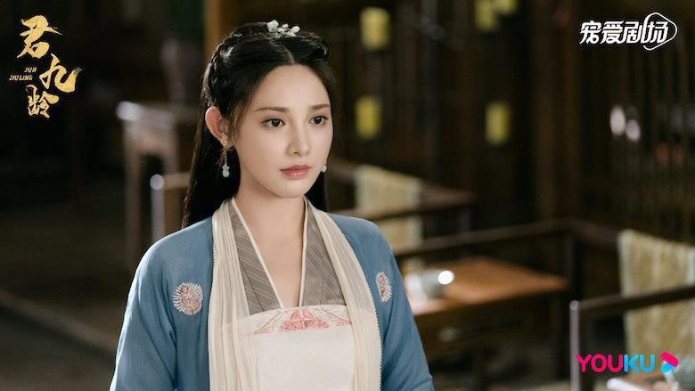 Jun Jiu Ling Chinese Drama Still 2