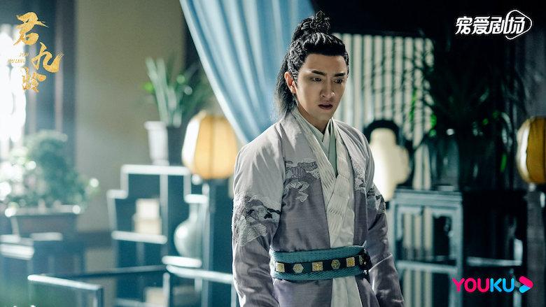 Jun Jiu Ling Chinese Drama Still 3