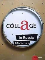 Collage in Russia XX Century