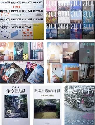 建築雑誌1