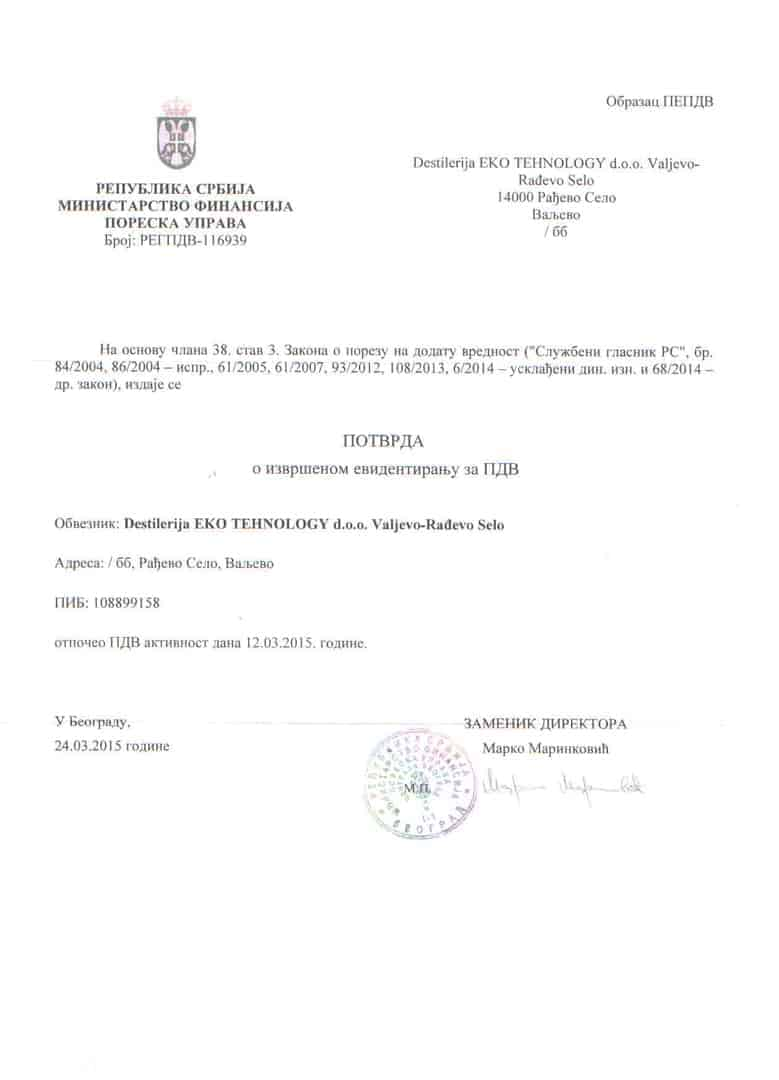 PDV potvrda