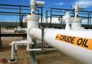 Nigeria to Address Challenges Facing West Africa Gas Pipeline Project