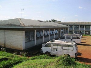 Nakaseke Hospital Main Administration Block