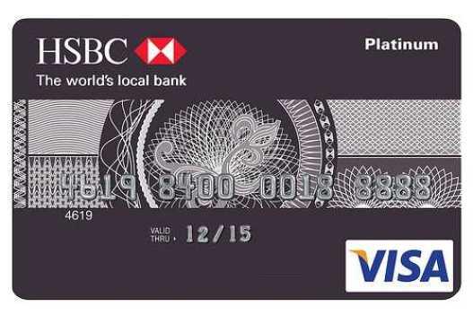 kartu kredit hsbc