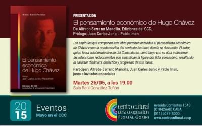 Presentación del libro El pensamiento económico de Hugo Chávez