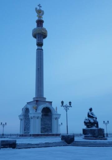 kazak türkleri yakutistan