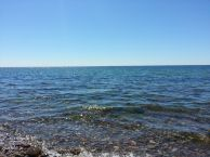 Ausblick mit Meer