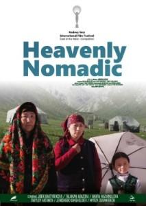Poster do filme Nômade Celestial