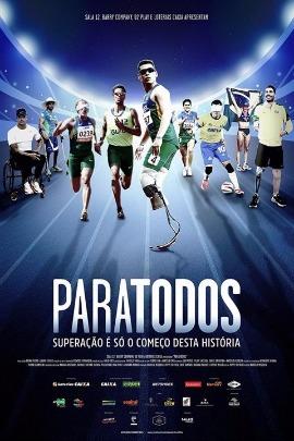 Paratodos_poster