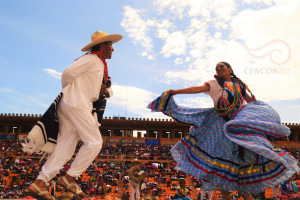 Guelaguetza Magisterial y Popular 2016_26