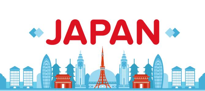 Centar za japanski jezik i kulturu – o nama
