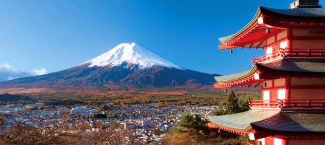 Kurs japanskog jezika za početnike u Banjaluci – popust 60%
