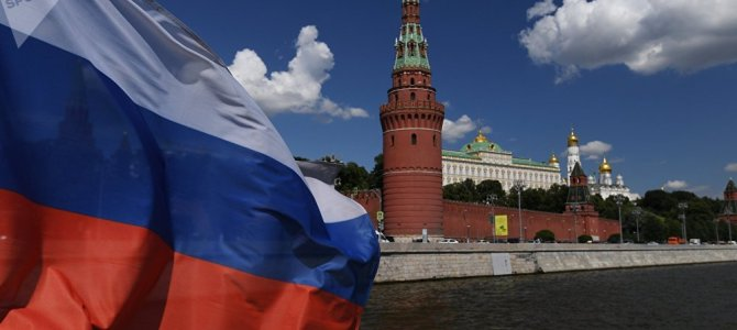 Kurs ruskog jezika – prijava