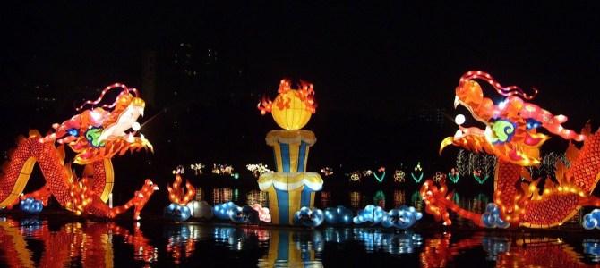 Mid autumn festival u Kini
