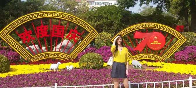 Život u Kini je prelijepo iskustvo