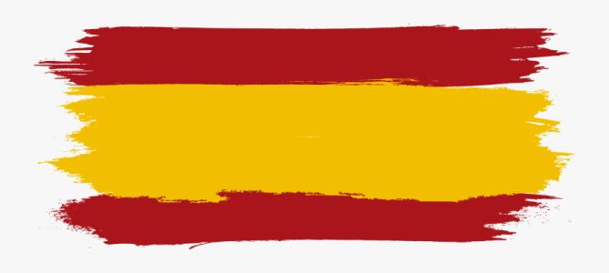 Rod u španskom jeziku – ljudi i životinje