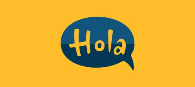 Upotreba glagola SER i ESTAR u španskom jeziku