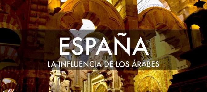Arapski uticaj na špansku kulturu
