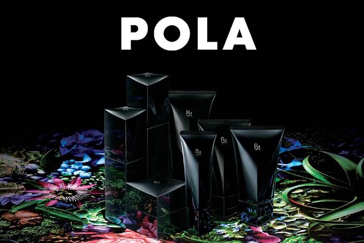 pola-brand