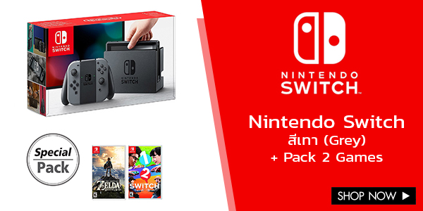 Nintendo Switch สีเทา + Pack 2 Games