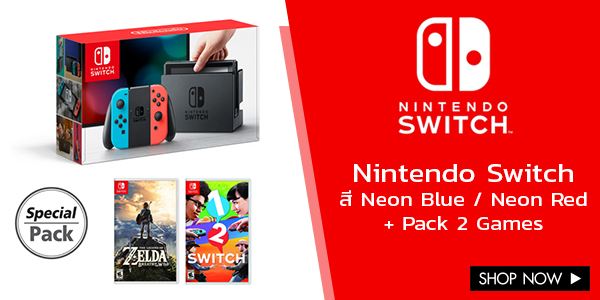 Nintendo Switch สี Neon Blue and Neon Red + Pack 2 Game