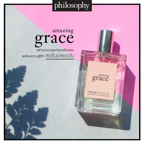 Philosophy amazing grace EDT