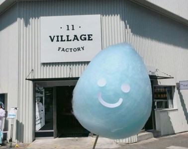 village-11-factory-featured-image