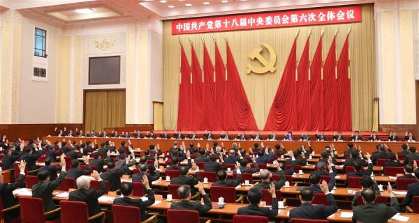 China's top legislature passes constitutional amendment ...