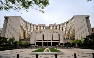 People's Bank of China - Central Banking